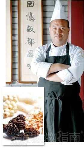 京兆尹餐饮文化有限公司厨艺品质总监、著名美食名博