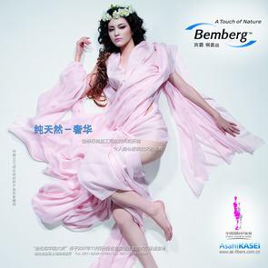 中国国际时装周2008春夏系列参展品牌-旭化成