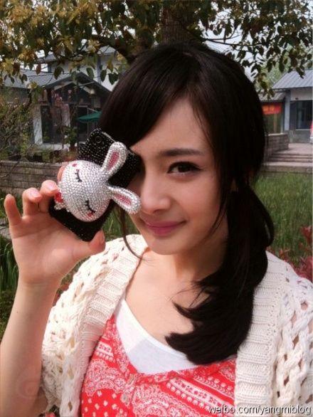 杨幂水晶兔子手机壳