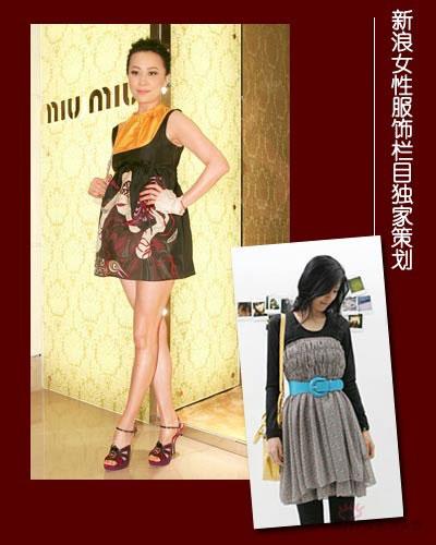 高腰的小A字裙令刘嘉玲的腿看上去又直又长