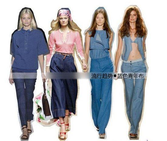 流行趋势:蓝色青年布
