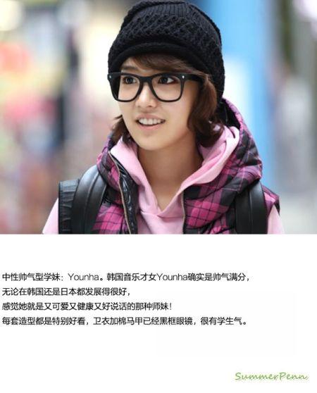 中性帅气型学妹:Younha
