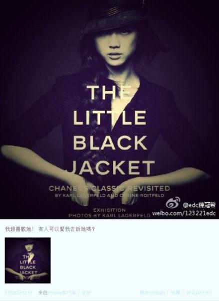 陈冠希在微博上对女星汤唯隔空示爱