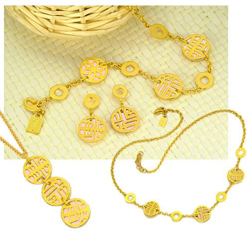 彩绳编织步骤图解手链