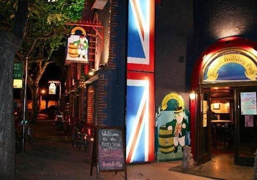英国斗牛犬酒吧