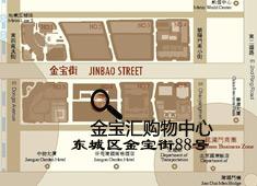金宝汇购物中心地图