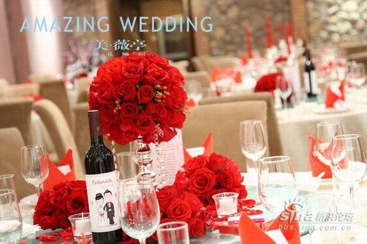 红色的西式婚礼(组图)