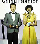 中国国际时装周开幕