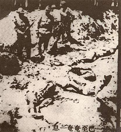图文:日军集体刺杀被俘的士兵和难民