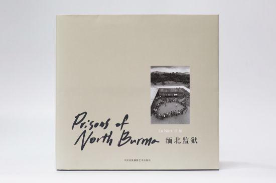 """全书设计仍由担纲""""三部曲""""画册设计的年轻艺术家,书籍装帧设计师图片"""