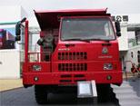 中国中期HOVA矿用自卸车