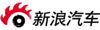 新浪汽车-长春国际汽车论坛媒体支持