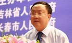 重庆市人大常委会副主任余远牧