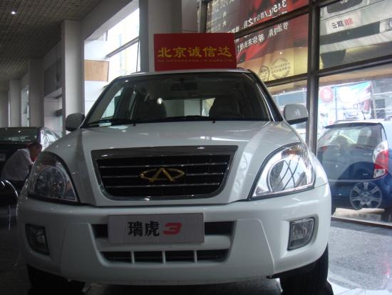 09款金标瑞虎22项升级北京开卖 配备立体备胎罩