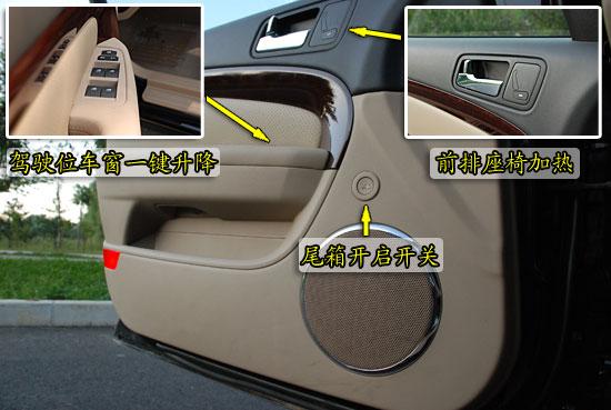 前排带有座椅加热功能