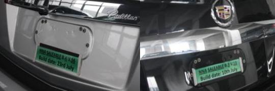 天津保税区港SRX车实拍谍照3