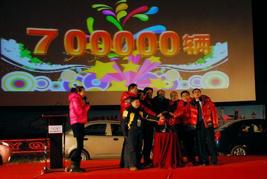 QQ品牌累计销量70万