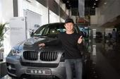冠军车主陈一冰:BMW X6