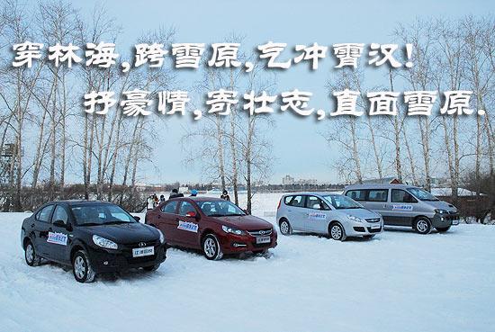 江淮有多款车型在黑河的冰天雪地里进行测试