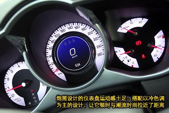 炮筒式仪表盘将新款SRX增加了不少时尚气息