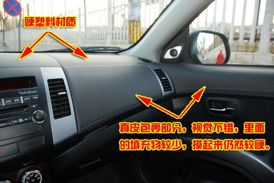 车内真皮覆盖较上一代增多,但手感还有待提高。