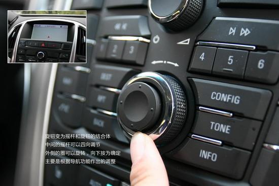1.8升车型增加了液晶屏和导航功能