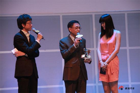 曾林堂 丰田汽车(中国)投资有限公司副总经理、雷克萨斯中国业务负责人发表获奖感言