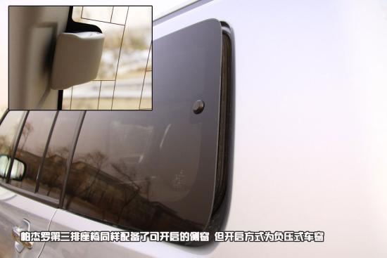 图为三菱帕杰罗后排车窗