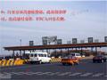 京承高速-罗马环岛线 荐!