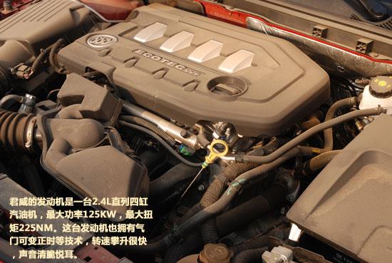 2.4L四缸发动机