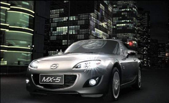"MX-5""激情释放"""