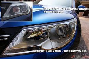 【图解新车】途观示例