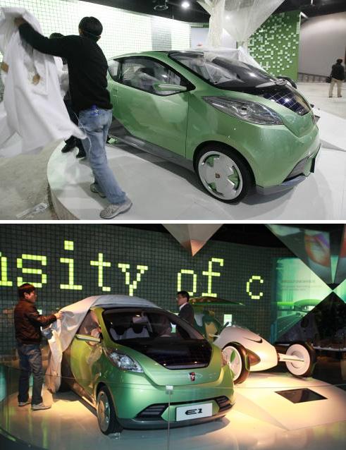 上汽纯电动概念车E1