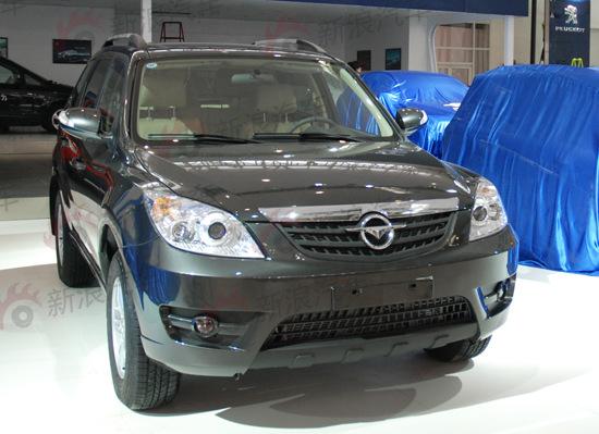 海马汽车首款SUV- 骑士-北京车展探馆 海马首款SUV 骑士 闪亮登场高清图片