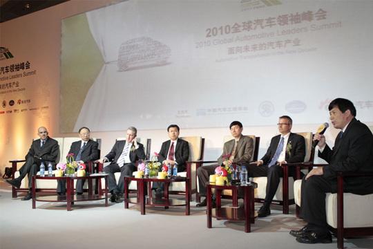 """2010全球汽车领袖峰会""""CTO圆桌访谈""""现场"""