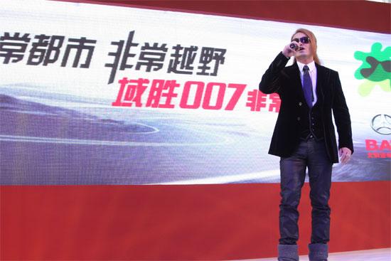 迪克牛仔现身车展 代言域胜007成首位用户