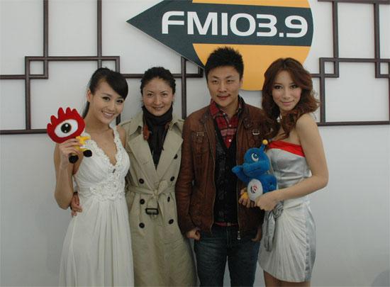 左起:王琳娜、梁洪、顾锋、倪慕斯