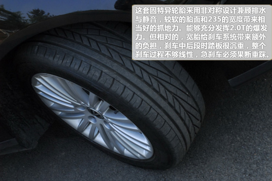 非对称花纹的轮胎带来了抓地力和排水型的双效