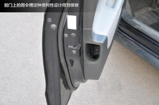 司机车门的雨伞槽得到保留