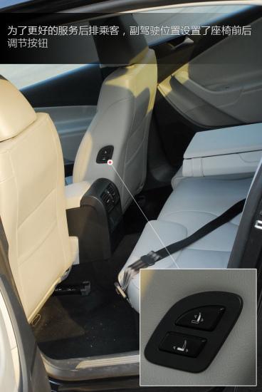 后座可调节副驾座椅