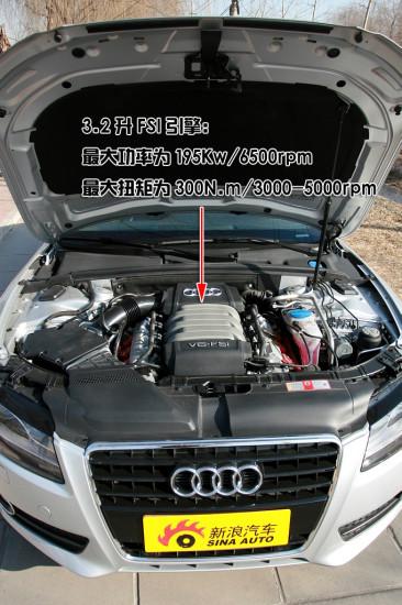 A5 Coupe 3.2 升引擎
