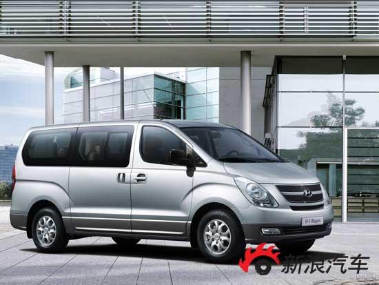 现代H1中文名定为辉翼 剑指瑞风起价或20万