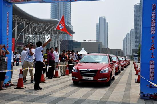 东风风神领导挥舞旗帜宣布正式发车