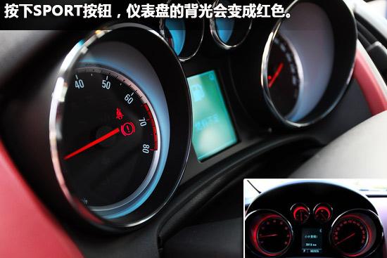 英朗GT 1.6T新锐运动版