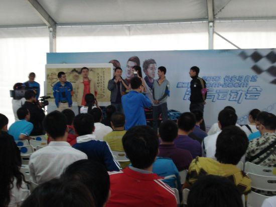 长安马自达第二届汽车运动会太原站