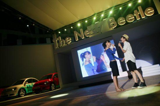 彭坦春晓夫妻为新甲壳虫城市色彩激情派对浓情献唱