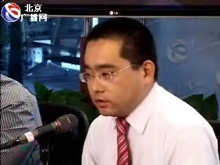 一汽大众经销商岳斌