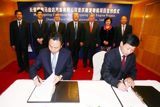 长安福特马自达重庆投资34亿建发动机基地