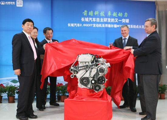 长城汽车领导与德尔福领导共同为GW4C20发动机揭幕
