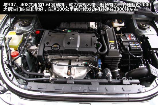 1.6L发动机动力表现不错